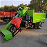 养殖清理粪便车 2立方清粪车