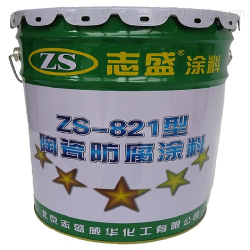 zs-821抗热震涂料