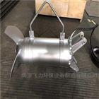 QJB1.5kw冲压式QJB潜水搅拌机