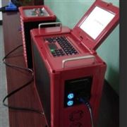 LB-7015非分散红外光学烟气检测仪