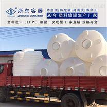 30吨酸碱储罐寿命长