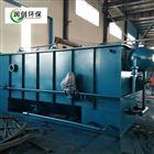 小型洗涤厂污水处理设备