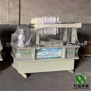 水墨印染污水处理设备