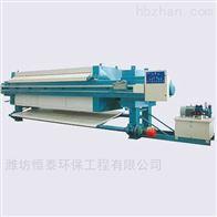 黑龙江省板框压滤机安全操作流程