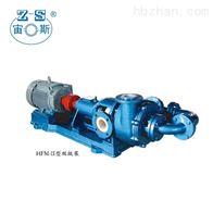 HFM型無泄漏壓濾泵