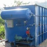 cw青海屠宰废水水处理设备生产厂家