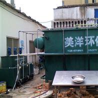 屠宰污水专用气浮机