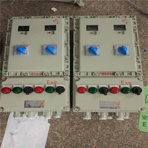 三相漏电保护防爆照明开关配电箱