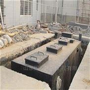 六盘水屠宰污水处理设备供应商