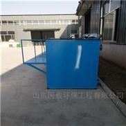 丽江一体化生活污水处理设备厂家报价