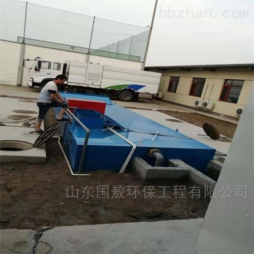 内蒙古锡林郭勒盟锡林浩特核酸检测实验室污水处理设备生产厂家