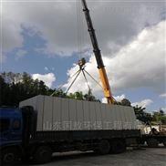 安顺一体化净水器设备生产厂家