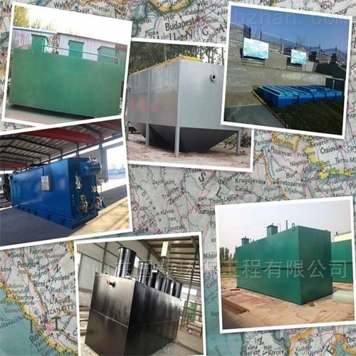 四川雅安名山废水一体化设备价格