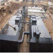 内江养殖污水处理设备厂家直销