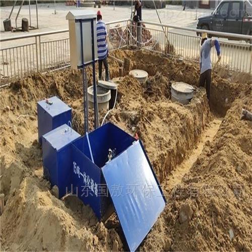 贵州毕节赫章电镀污水处理设备供应商