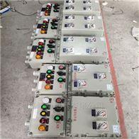 BXMD翻车机旁防爆照明配电箱