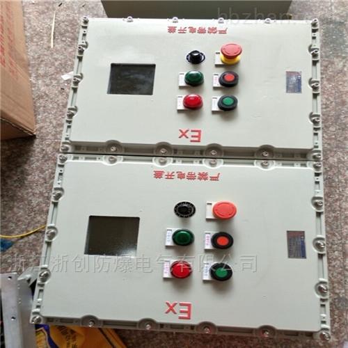 一体式结构多回路共一个腔防爆照明配电箱