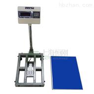 TCS計重電子臺秤,工業計數臺秤