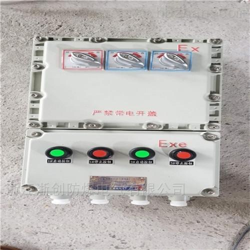 厂用防爆低压电器照明配电箱