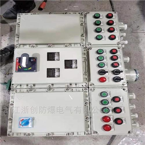 总开关带分回路防爆照明检修配电箱