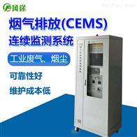 FT-CEMS-A烟气在线监测设备厂家排名