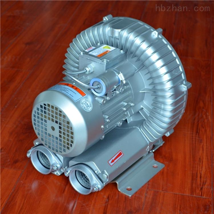 7.5KW旋涡式曝气风机