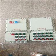 BXMD一用一備用水泵切換防爆照明電源配電箱