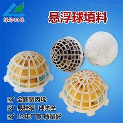 悬浮球填料/生物悬浮填料/直接投放
