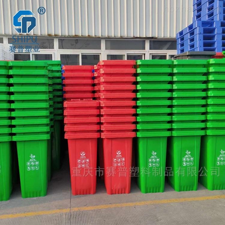 120升挂车塑料垃圾桶 餐饮后厨垃圾箱