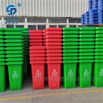 曲靖農村環境整治塑料垃圾桶 120L240L