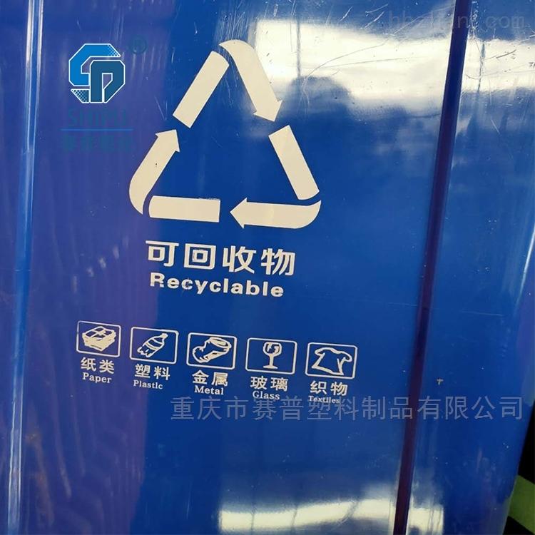 楼梯口垃圾箱 100升120L出入口塑料垃圾桶