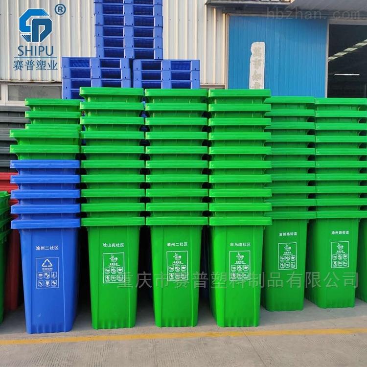 西安餐厨垃圾桶批发 塑料分类垃圾箱价格