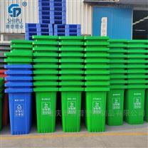 永川240升塑料垃圾桶 学校物业街道垃圾箱