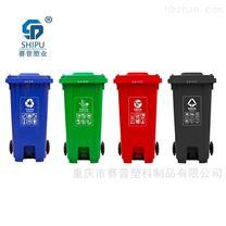 中间脚踩塑料分类垃圾桶安装视频