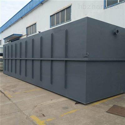 RCYTH处理130顿地埋式屠宰废水处理装置加工