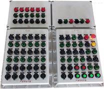 防爆配电装置(图)