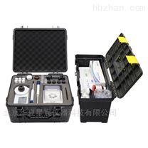便携式水质速测仪-COD总铜总铁