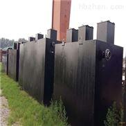 农村一体化生活污水处理设备原理