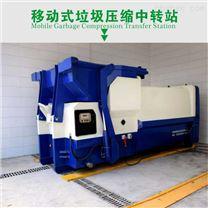 内蒙古呼和浩特-可移动垃圾收集压缩装置