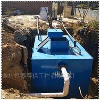 太原市屠宰污水处理设备工作原理及工艺流程