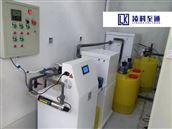 齐全兴安盟小型实验室污水处理设备终身维护