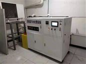 环保一体化实验室污水处理设备