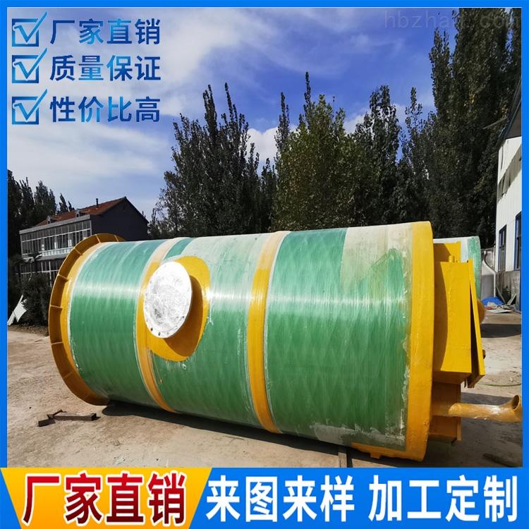 六盘水一体化雨水预制泵站用于低洼处雨污水排涝