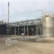 深度氨氮废水处理废水含氨氮处理吸附剂