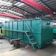 辽宁省食品厂污水处理设备适用范围