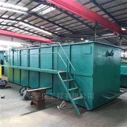 河南食品厂污水处理设备