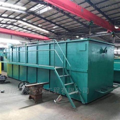 汕尾市食品厂污水处理设备质量保证