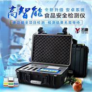 YT-G1800全功能食品安全检测仪