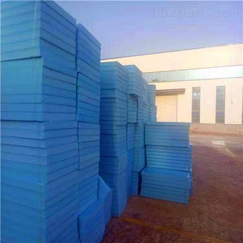 生产直供外墙保温隔热挤塑板