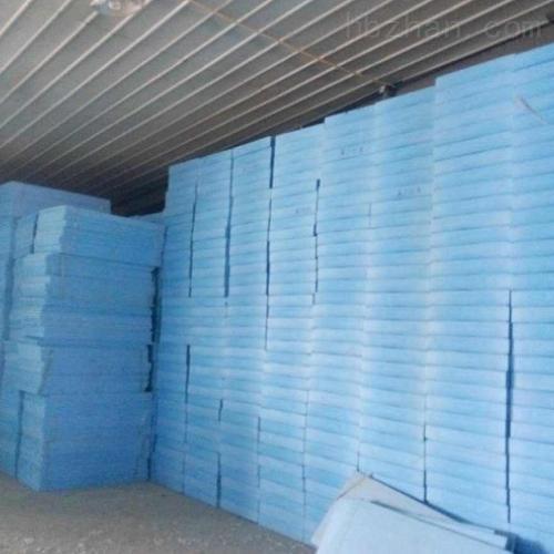 地暖保温xps挤塑板